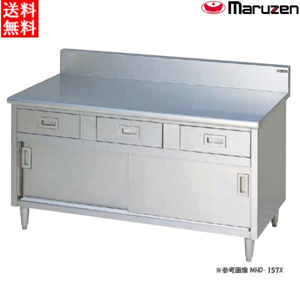 マルゼン 調理台引出し引戸付 MHD-076X BG有 W750×D600×H800 SUS430使用 エクセレントシリーズ