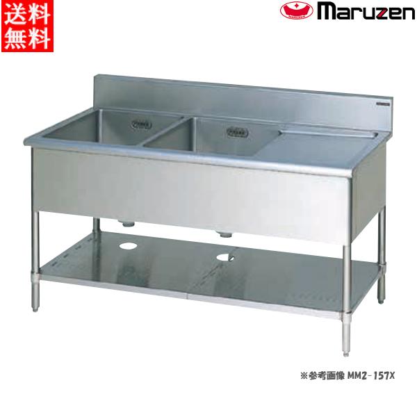 マルゼン MM1-126RNX 流し台 BG無 1槽水切り付シンク W1200・D600・H800 エクセレントシリーズ SUS430使用
