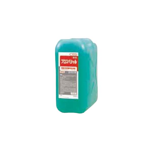 シーバイエス 食器洗浄機専用洗剤 プロスペシャルプラス 20L 液体タイプ 医薬用外劇物