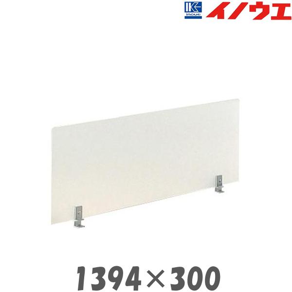井上金庫 デスクトップパネル BF-AP1400
