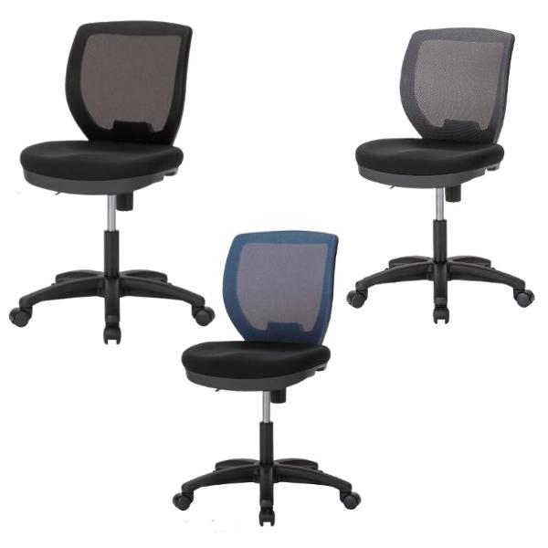 新品 送料無料 イノウエ 一部予約 井上金庫 DNT-52 W480 D565 メッシュ チェア オフィス SH420~530mm H800~900 椅子 NEW
