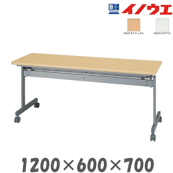 井上金庫 サイドスタックテーブル KS-1260