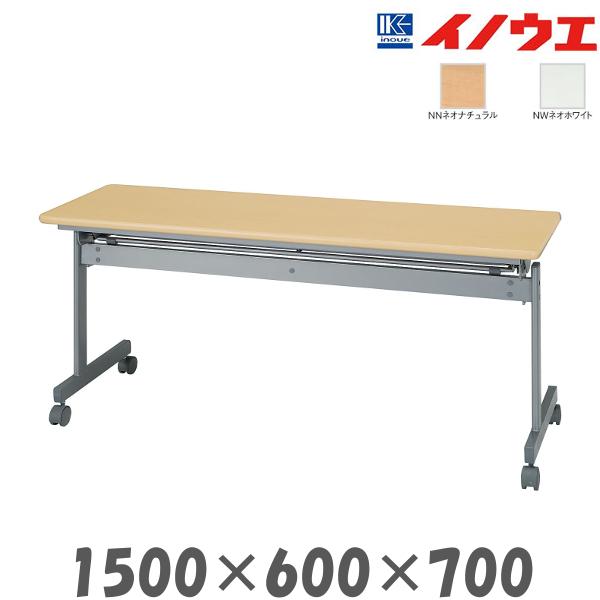 井上金庫 サイドスタックテーブル KS-1560