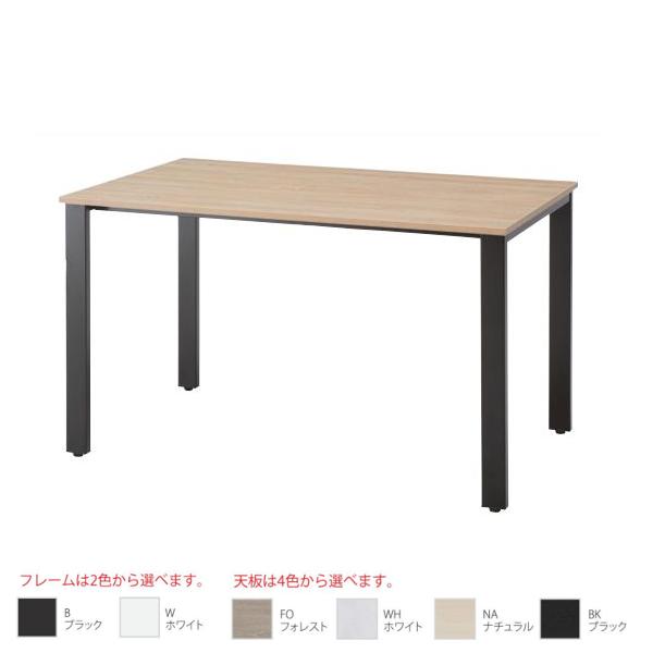 新品 送料無料 ラッピング無料 イノウエ ミーティングテーブル 交換無料 REV-1875 D750 W1800 井上金庫 H720