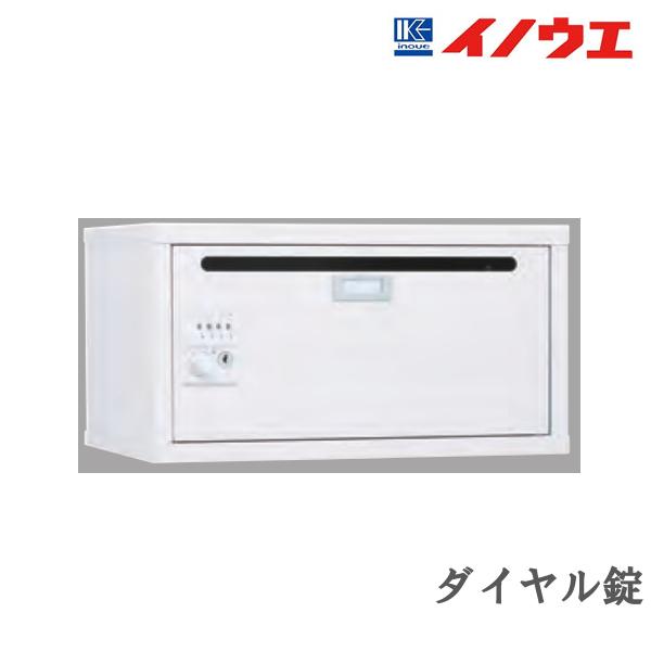 井上金庫 フレキシブルBOX SKB-02 窓無 コンセント無 W450 D320 H240 介護 福祉 施設向け