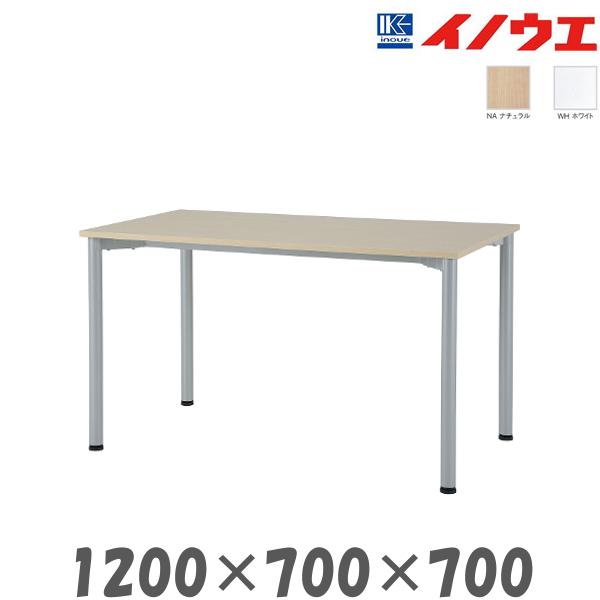 井上金庫 ミーティングテーブル T4-127