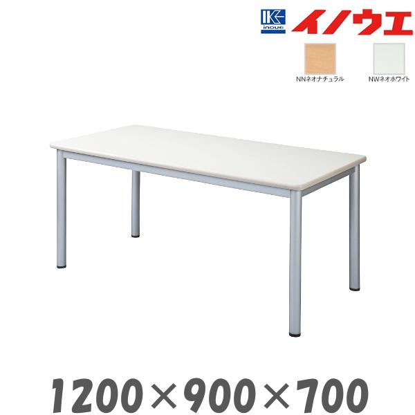 井上金庫 会議テーブル TL-1290