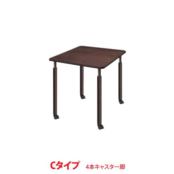 品質が完璧 井上金庫 テーブル UFT-0909C Cタイプ 4本キャスター脚 W900×D900×H596~796(mm) 介護・福祉施設向け, 大分トナー工場 ee1ebe4f