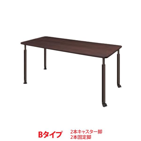 井上金庫 テーブル テーブル UFT-1675B Bタイプ UFT-1675B 2本キャスター脚/2本固定脚 井上金庫 W1600×D750×H596~796(mm) 介護・福祉施設向け, 緑花木ネットストアー:08c73b63 --- officewill.xsrv.jp