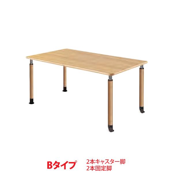 井上金庫 テーブル UFT-1690B Bタイプ 2本キャスター脚/2本固定脚 W1600×D900×H596~796(mm) 介護・福祉施設向け