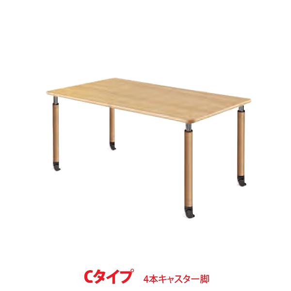 井上金庫 テーブル UFT-1690C Cタイプ 4本キャスター脚 W1600×D900×H596~796(mm) 介護・福祉施設向け