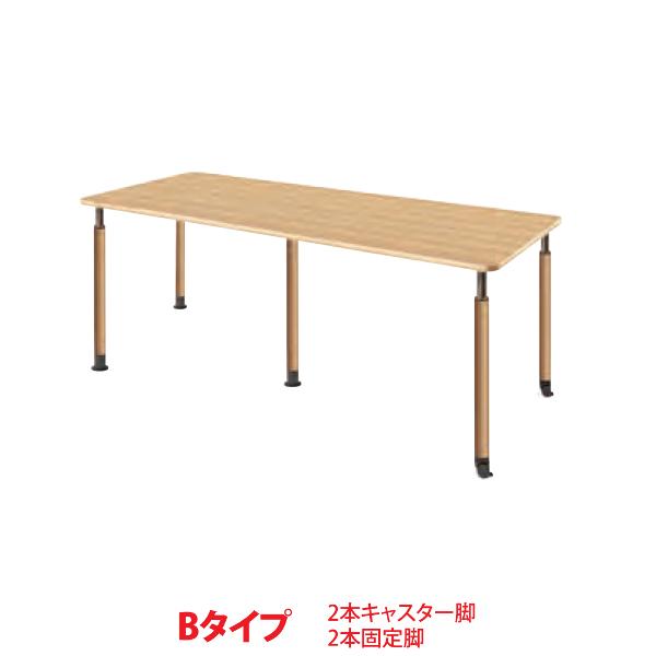 卸し売り購入 井上金庫 テーブル UFT-5T1875B Bタイプ 2本キャスター脚/2本固定脚 W1800×D750×H596~796(mm) 介護・福祉施設向け, イワテグン a7cd02d3