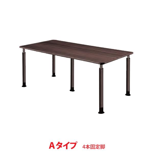 井上金庫 テーブル UFT-5T1890A Aタイプ 4本固定脚 W1800×D900×H596~796(mm) 介護・福祉施設向け