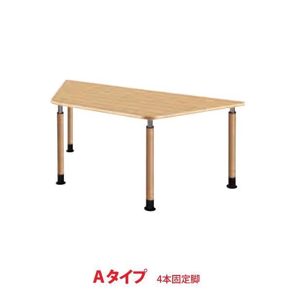 井上金庫 テーブル UFT-9018A Aタイプ 4本固定脚 W1800×D780×H596~796(mm) 介護・福祉施設向け