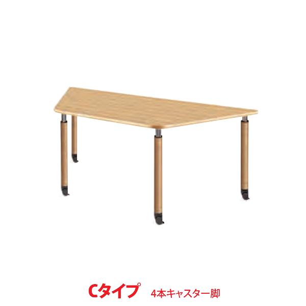 井上金庫 テーブル UFT-9018C Cタイプ 4本キャスター脚 W1800×D780×H596~796(mm) 介護・福祉施設向け