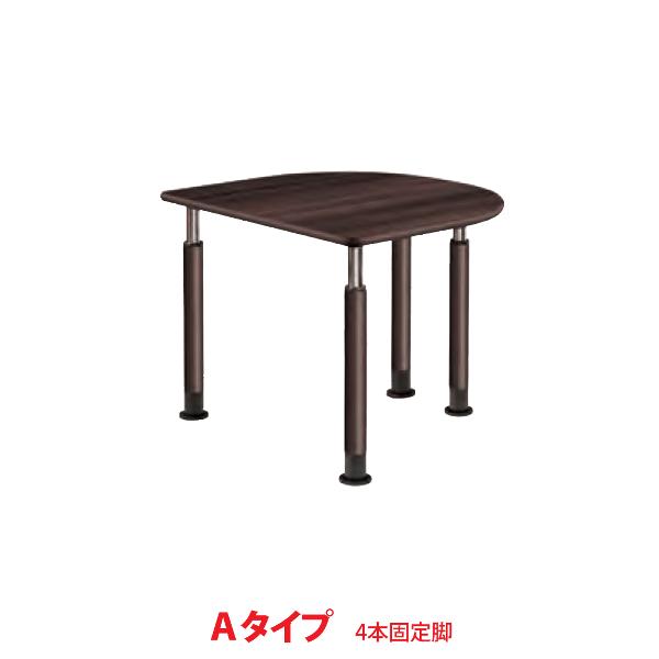 井上金庫 テーブル UFT-9080HA NN ネオナチュラル木目 Aタイプ 4本固定脚 W900×D800~796(mm) 介護・福祉施設向け