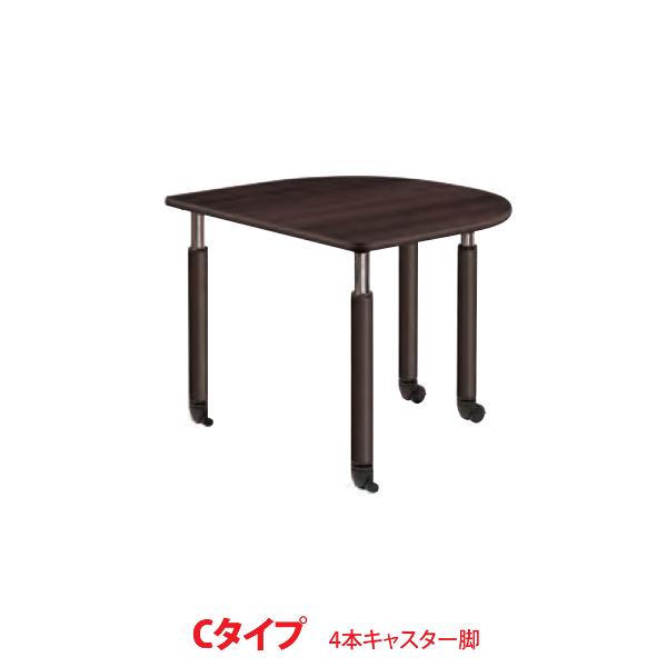 素晴らしい品質 井上金庫 テーブル UFT-9080HC NN ネオナチュラル木目 Cタイプ 4本キャスター W900×D800~796(mm) 介護・福祉施設向け, JA和歌山県農JOIN c6e3756f