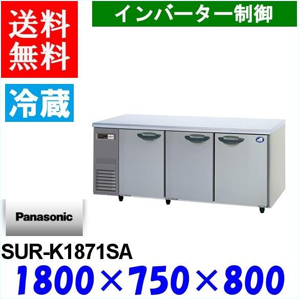 SUR-K1871SA