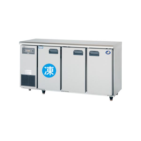 パナソニック コールドテーブル 冷凍冷蔵庫 SUR-UT1541C UTシリーズ 横型 Panasonic