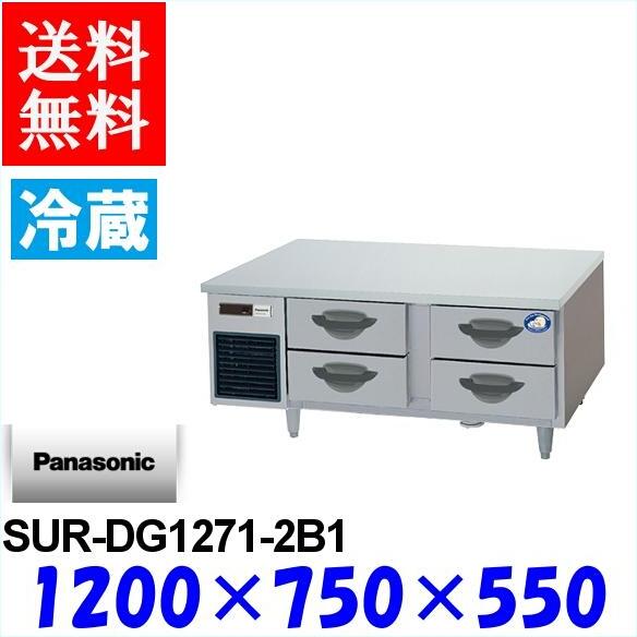 SUR-DG1271-2B1