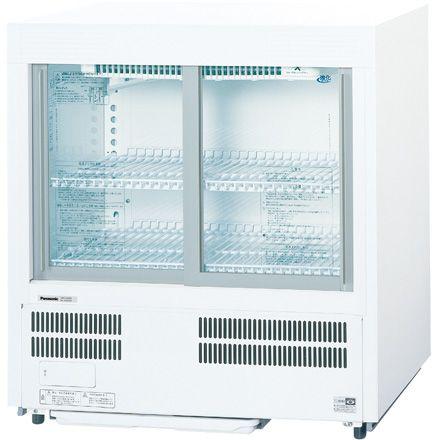 パナソニック 冷蔵ショーケース SMR-U45NB アンダーカウンタータイプ