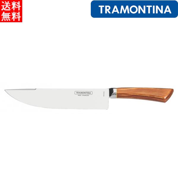 トラモンティーナ TRAMONTINA ポリウッド フォージドミートナイフ 大 8インチ ナチュラル 21575/048