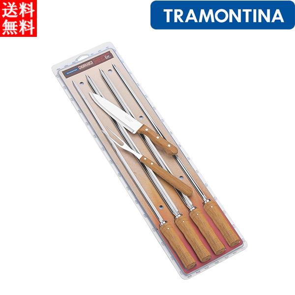 トラモンティーナ TRAMONTINA バーベキュー道具 6本セット 26499/032