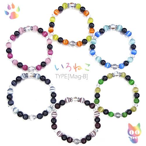 あなたに幸せとどけるにゃん♪合成キャッツアイとレインボー&水晶のキラキラ磁気ブレス!6色の登場です! えんぎ堂 いろねこ [TYPE Mag-B] ブレスレット合成キャッツアイ&レインボーガラス&水晶 カラーセラピー磁気ブレスレット/楽ギフ_包装