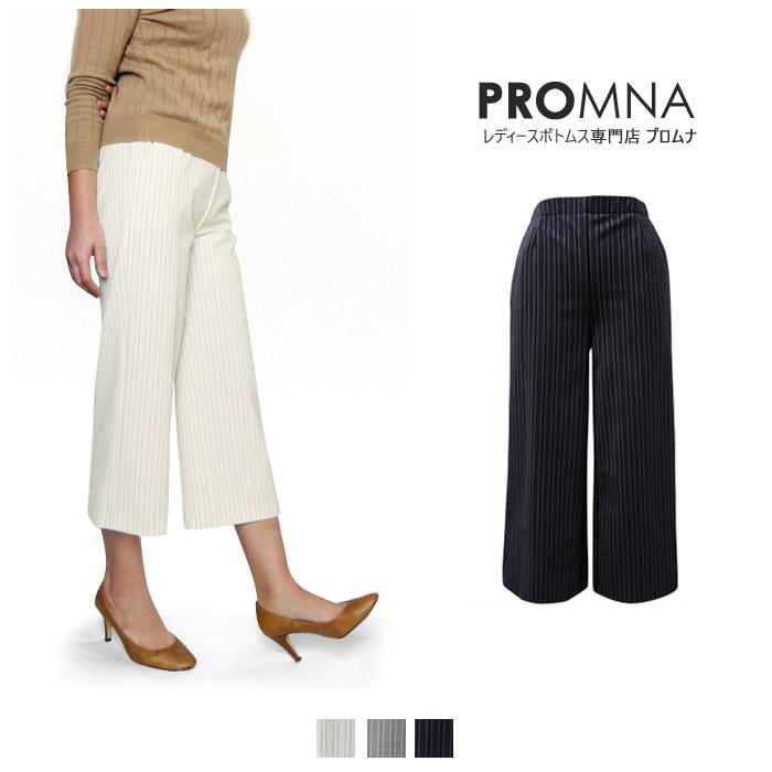[メール便可] 日本製 クロップドワイドパンツ ストライプ柄で上品!ウエストゴム&ストレッチ&ワイドシルエットでキレイに穿ける楽パンツ! ボトム ゆったり