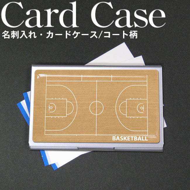 Promoshop rakuten global market cards basketball court put the cards basketball court put the pattern put card hoops basketball equipment basketball basket ball equipment business card holder card hoops basketball reheart Images