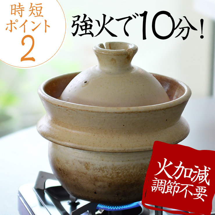 World Kitchen Coupon: CommerceGate Inc.: And Other Container Is