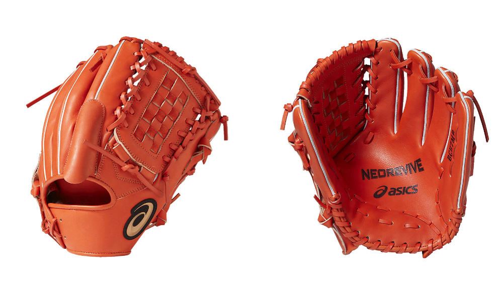 asics(アシックス) 一般硬式グラブ ネオリバイブ 内野手・投手兼用 右投げ用 (22) BGH7MB
