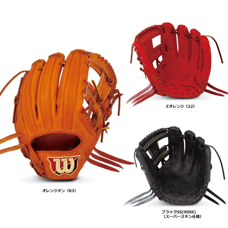 Wilson(ウイルソン) 一般硬式グラブ ウイルソンスタッフ DUAL 内野手用(R・カノ モデル) 右投げ用 WTAHWSDOH
