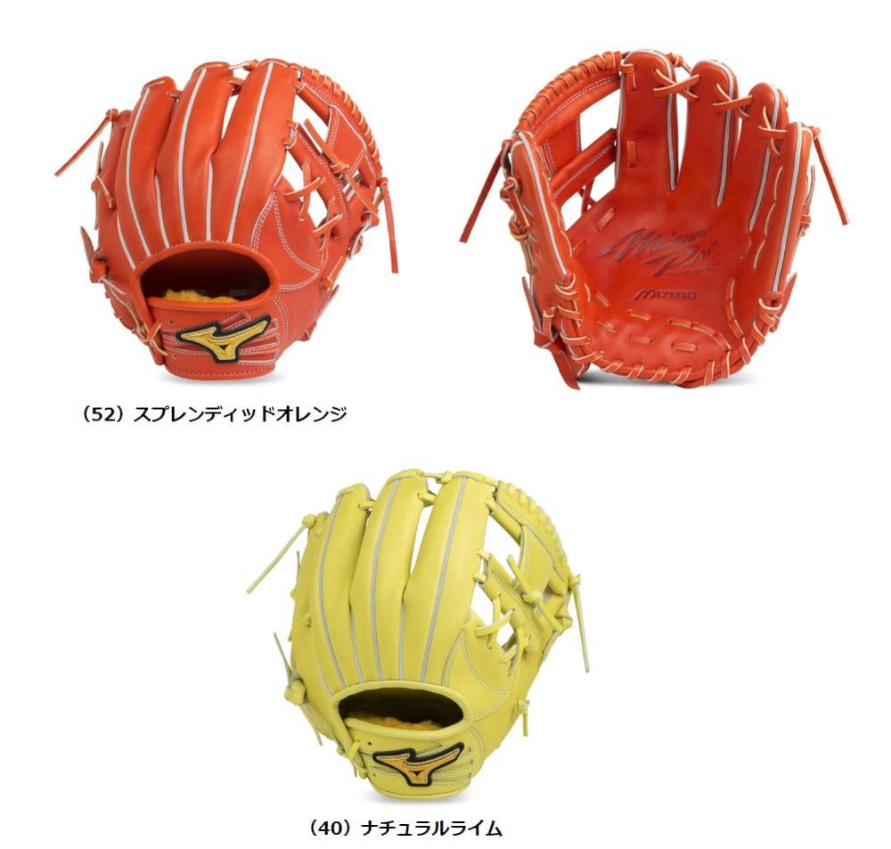 【BSS限定】 mizunopro(ミズノプロ) 一般硬式用グラブ フィンガーコアテクノロジー 内野手用(坂本型) 右投げ用 1AJGH20113 (硬式グローブ)