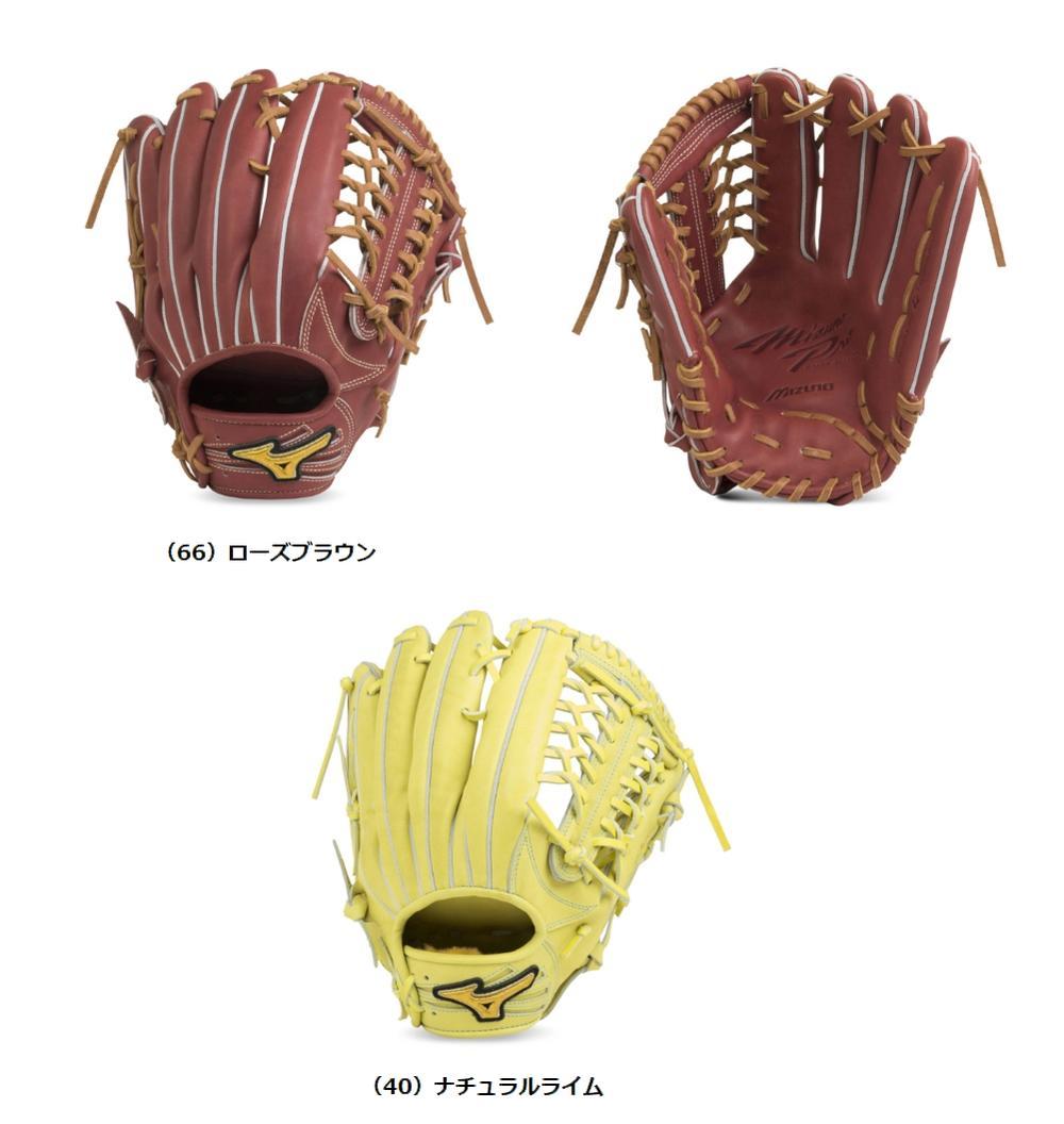 【BSS限定】 mizunopro(ミズノプロ) 一般硬式用グラブ フィンガーコアテクノロジー 外野手用(岡島型) 右投げ用 1AJGH20207 (硬式グローブ)