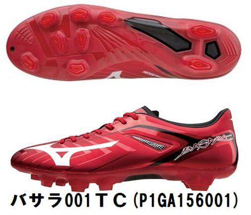 品質は非常に良い mizuno(ミズノ) サッカースパイク mizuno(ミズノ) バサラ 001 TC バサラ (01) P1GA156001 P1GA156001, Condotti:de0394f8 --- pazudorach.xyz