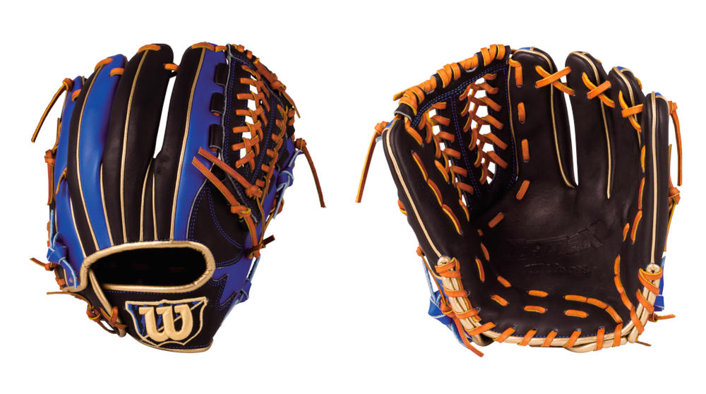 Wilson(ウイルソン) 一般軟式グラブ D-MAX color 内野手用 右投げ用 (9045) WTARDE5WP