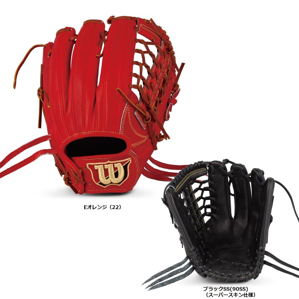 Wilson(ウイルソン) 一般軟式グラブ Wilson Staff デュアル 外野手用 右投げ用 WTARWSD7G