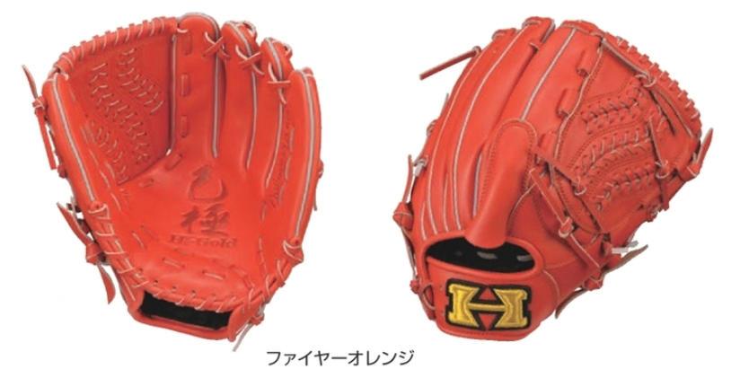 HI-GOLD(ハイゴールド) 一般軟式用グラブ 己極 投手用 右投げ用 ファイヤーオレンジ OKG-6121