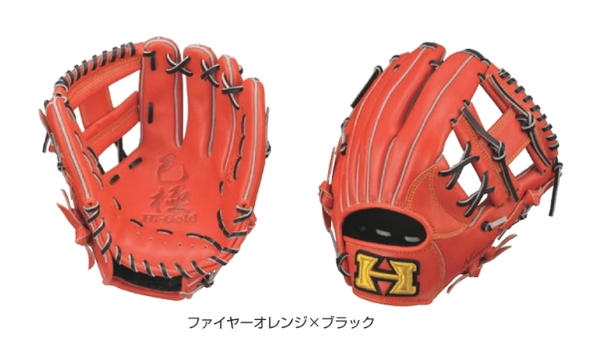 HI-GOLD(ハイゴールド) 一般軟式用グラブ 己極 二塁手・遊撃手用 右投げ用 ファイヤーオレンジ×ブラック OKG-6126