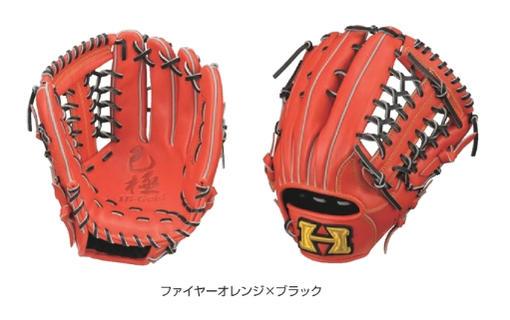 HI-GOLD(ハイゴールド) 一般軟式用グラブ 己極 外野手用 右投げ用 ファイヤーオレンジ×ブラック OKG-6128
