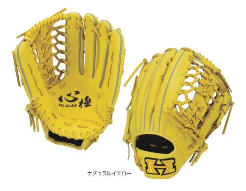 HI-GOLD(ハイゴールド) 一般軟式用グラブ 心極 外野手用 右投げ用 ナチュラルイエロー KKG-7518