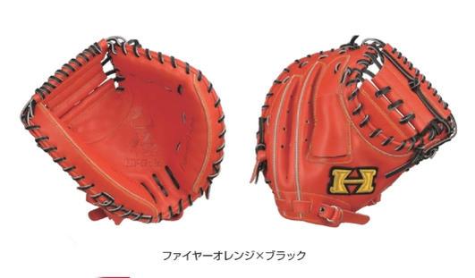 HI-GOLD(ハイゴールド) 一般軟式用キャッチャーミット 己極 捕手用 右投げ用 ファイヤーオレンジ×ブラック OKG-612M