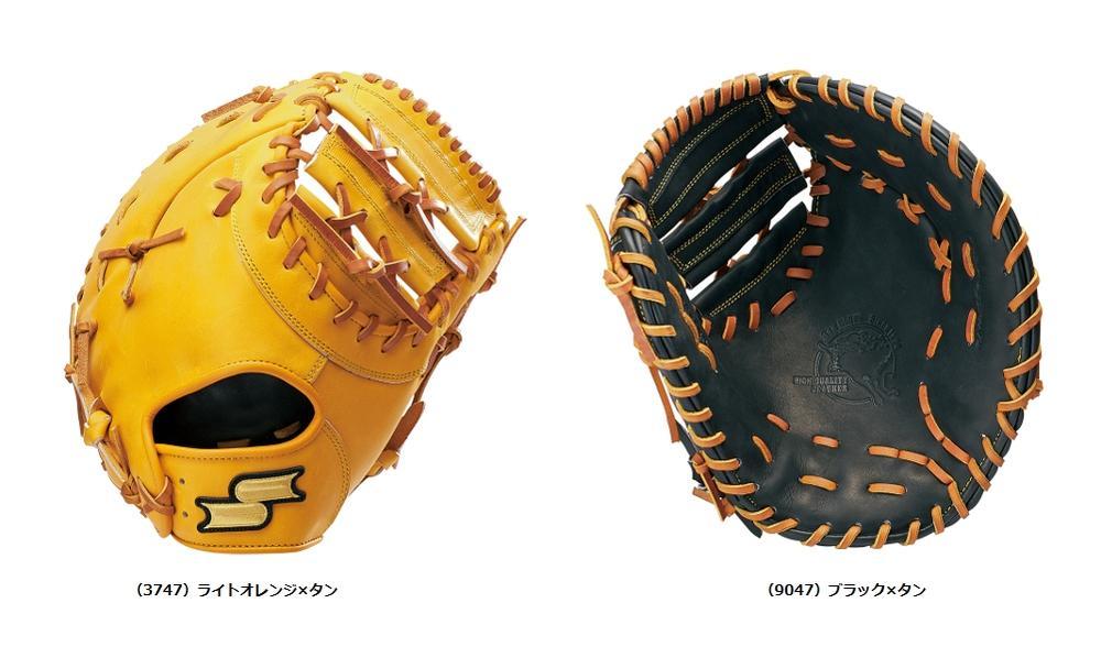 SSK(エスエスケイ) 一般硬式ファーストミット 一塁手用 右投げ用 SPF130