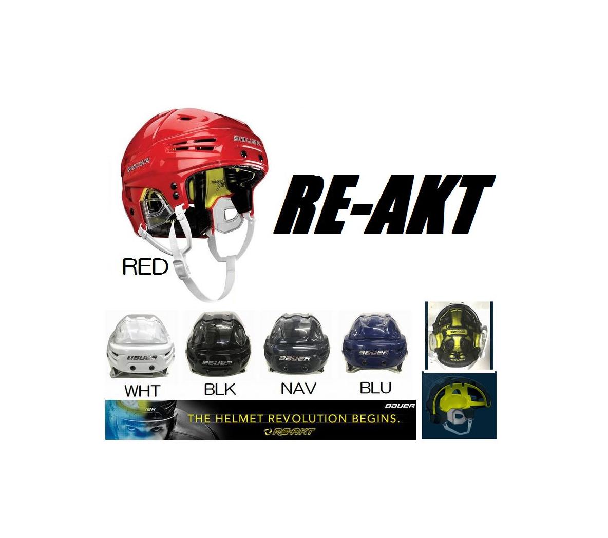 BAUER(バウアー) RE-AKT (リアクト) アイスホッケーヘルメット