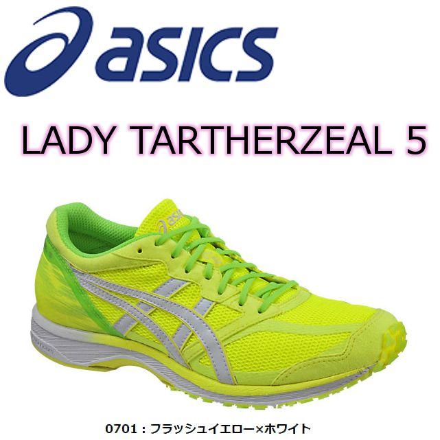 asics(アシックス) LADY TARTHERZEAL 5 レディース レーシングシューズ (0701) TJR849