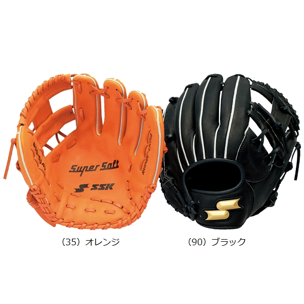 SSK エスエスケイ ソフトボール用グラブ スーパーソフト 日本全国 送料無料 オールラウンド用 グラブ ソフトボール 右投げ用 SSS5040 野球 当店は最高な サービスを提供します