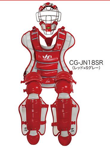 【限定商品】 HATAKEYAMA(ハタケヤマ) 少年軟式キャッチャー防具3点セット [CG-JN18SR]