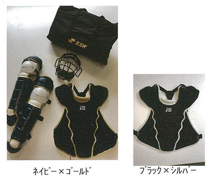 SSK(エスエスケイ) 軟式キャッチャー防具3点セット(専用バッグ付) CGSET19NC [野球/キャッチャー防具]
