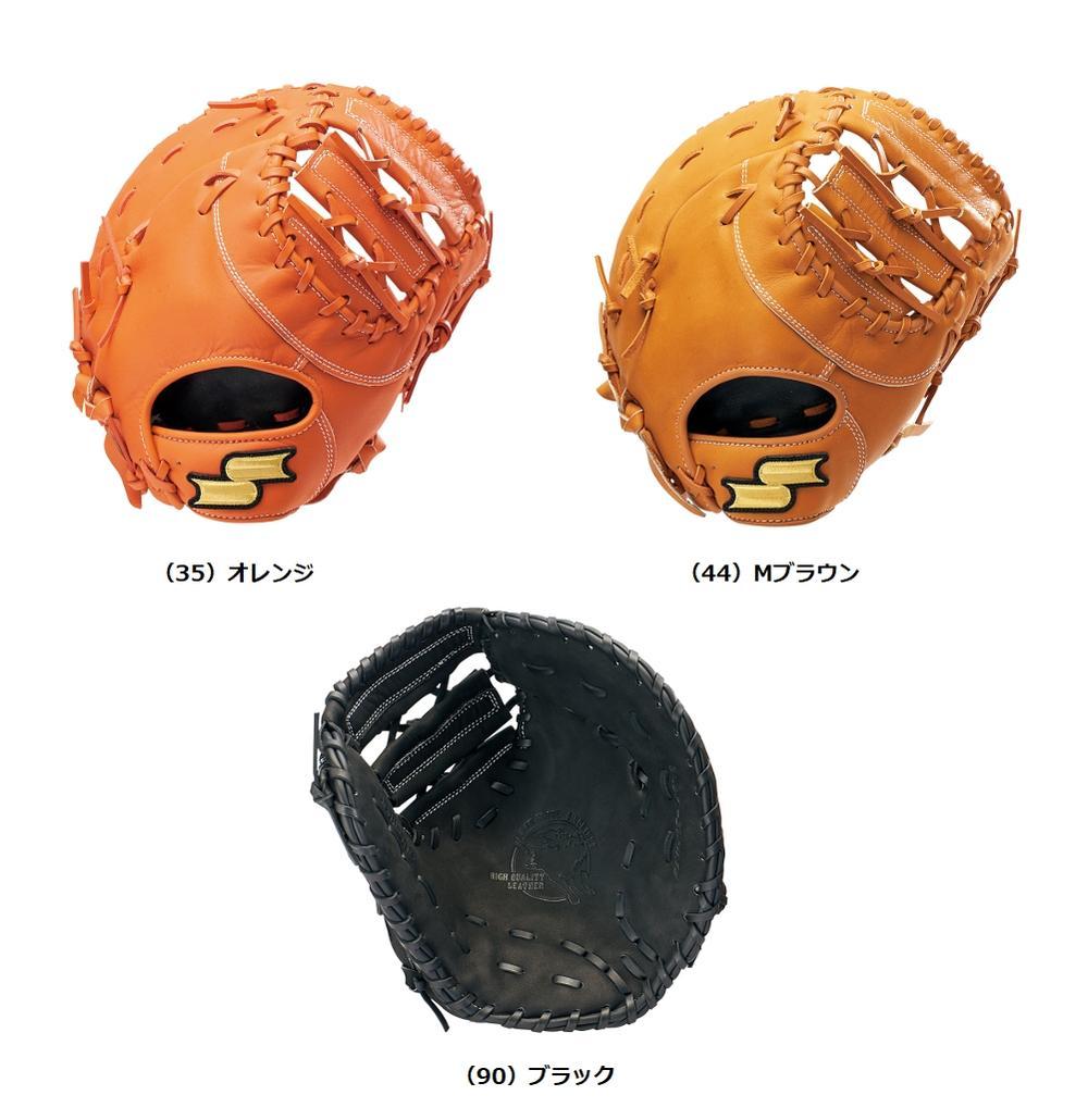 SSK(エスエスケイ) 少年軟式ファーストミット スーパーソフト 一塁手用 右投げ用 SSJF183